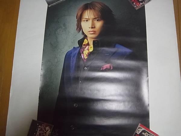 ★☆★堂本 光一★Endless SHOCK 2003 ポスター☆★