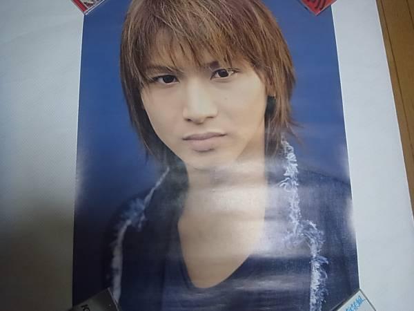 ★☆★堂本 光一★2003 ポスター★☆★
