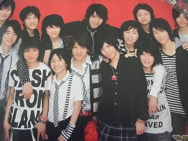 ★関西ジャニーズ★Little Gangs 2007 集合ポスター レア