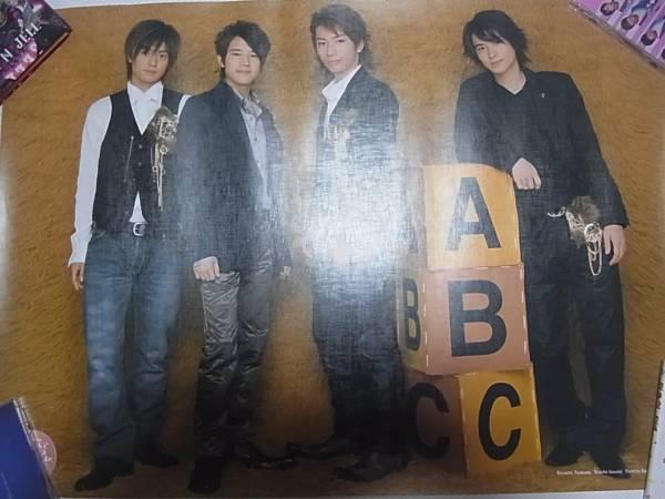 A.B.C★あけましておめでとうジャニーズjr.大集合 ポスター
