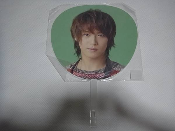 ★Hey! Say! JUMP 2012 高木雄也★団扇未開封品★