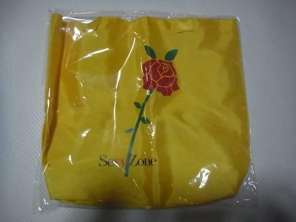 ★SEXY ZONE 2012 ファーストコンサート★トートバック★