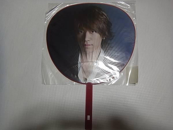 ★☆★NEWS★小山慶一郎 2008-2009 団扇★☆★