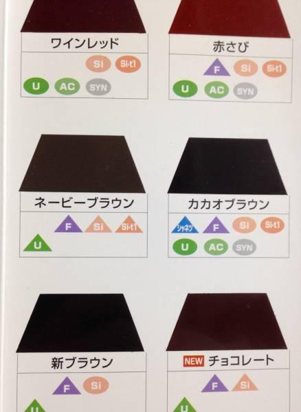在庫処分 特価 トアスカイコートU カカオブラウン 15㎏セット 通常価格:¥24500_画像2