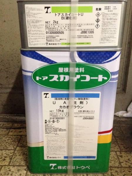 在庫処分 特価 トアスカイコートU カカオブラウン 15㎏セット 通常価格:¥24500_画像1