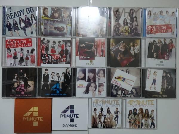 【送料無料!】即決●4Minute●豪華アルバム&シングルCD19枚セット●DVD付有_画像1