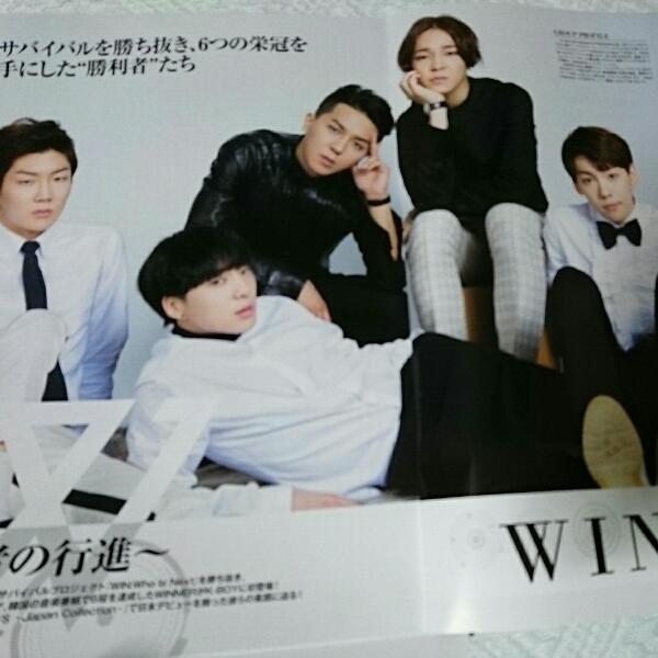 ◆韓国 【 WINNER / ウィナー 】☆ 切り抜き 70ページ ★