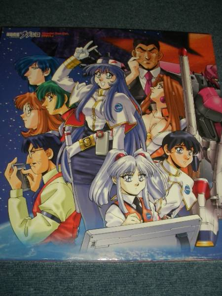 LD 機動戦艦ナデシコ vol.1 初回版 美品_画像3