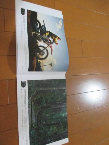 BA8086カタログ*ニコン*レンズNIKKOR2015.2発行11P_画像3