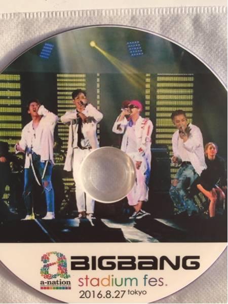 Big Bang 2016.8 a-nation ライブ DVD