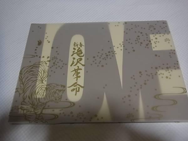 新品★Kis-My-Ft2★新春 滝沢革命2010 パンフレット★