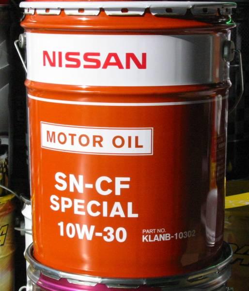 ☆ NISSAN SNスペシャル. 5W-30. 日産の純正オイル.API-SN. GF-5. 20L.  本数限定商品!_画像2
