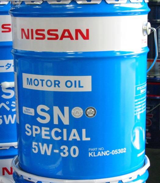 ☆ NISSAN SNスペシャル. 5W-30. 日産の純正オイル.API-SN. GF-5. 20L.  本数限定商品!_画像1