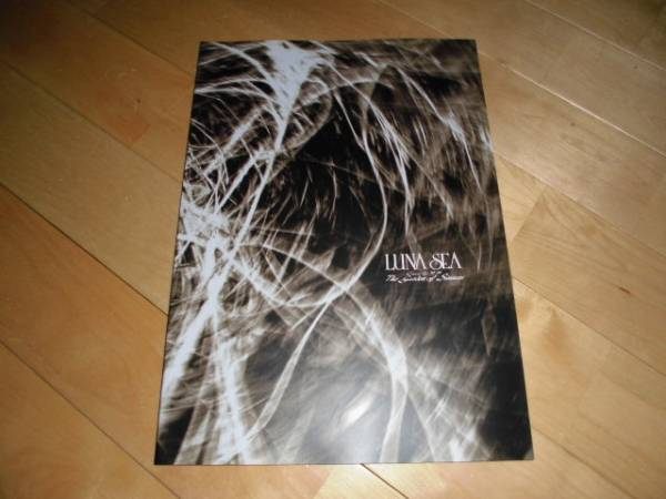LUNA SEA/ツアーパンフレット/'93-'94/ルナシー