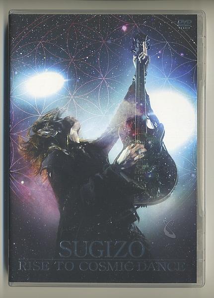 DVD★SUGIZO RISE TO COSMIC DANCE ルナシーLUNASEA