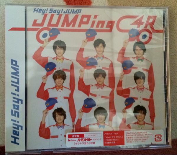 Hey!Say!JUMP JUMPing CAR アルバムCD 通常盤 新品同様