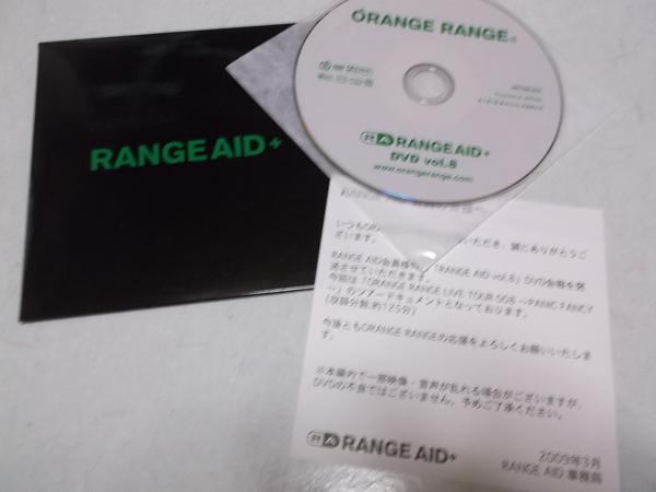 ▲ オレンジレンジ FC限定DVD ♪美品【 RANGE AID vol.8 】 ライブグッズの画像