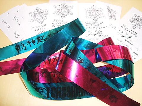 東方神起【WITH】銀テープ 2本/ピンク&ブルー☆全会場レシート ライブグッズの画像