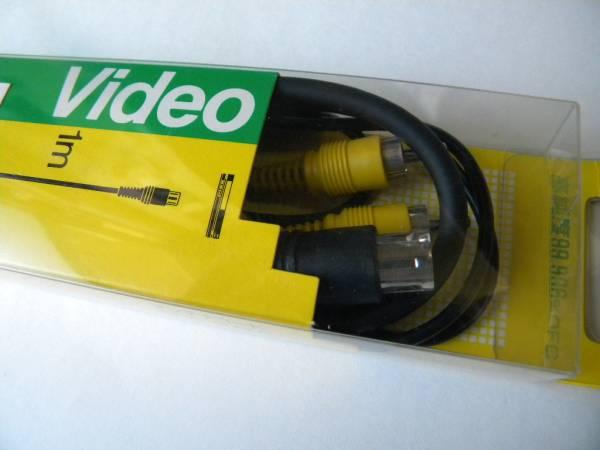 ビクター アンテナコード 1メートル VX-20A テレビ ビデオ_画像3