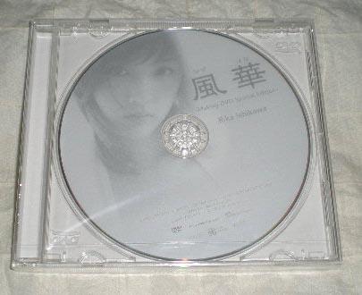 新品「石川梨華/風華」Making DVD Special Edition メイキング