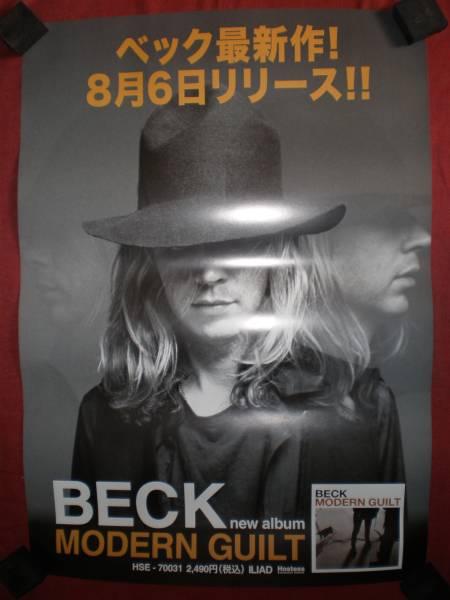 【ポスターH28】 BECKベック/MODERN GUILT 非売品!筒代不要!