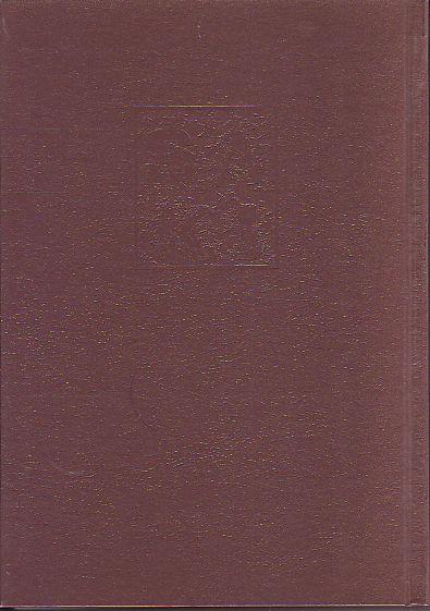 サキ選集 サキ著 創土社 1969年 版元品切本
