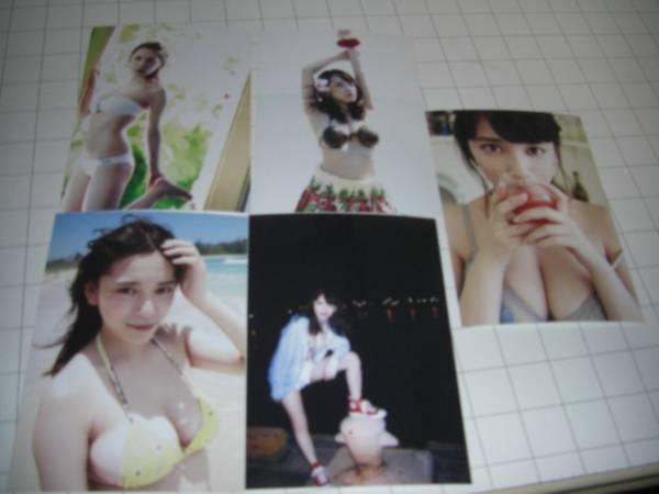 都丸紗也華 撮り下ろし生写真5枚 写真集制作プロジェクト特典