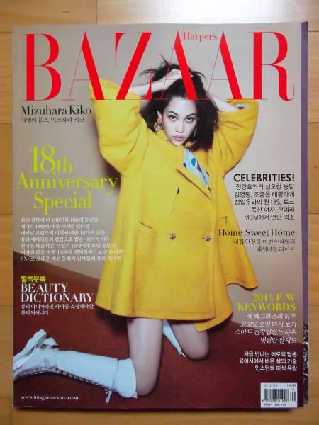 [水原希子]韓国雑誌切り抜き13P./2014年8月 グッズの画像