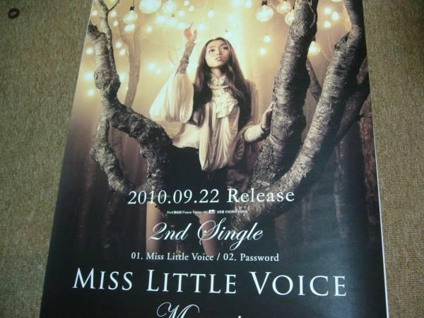 CD告知 B2大 ポスター マナミ MANAMI Miss Little Voice 2