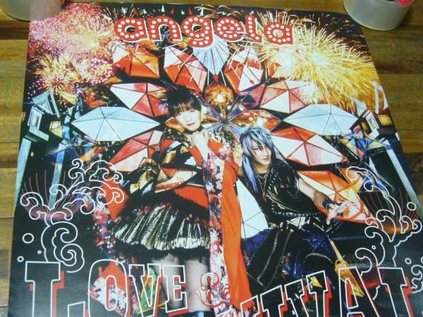 貴重レア B2大 ポスター angela アンジェラ LOVE & CARNIVAL