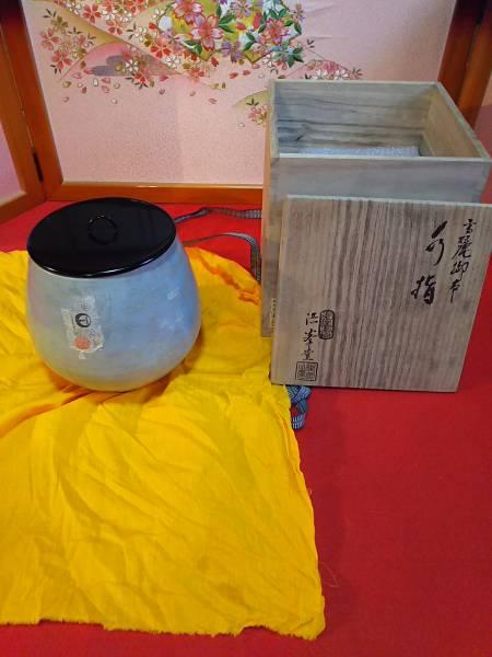 (鳥羽)茶道家うぶだし未使用保管品高麗青磁水指浩峰堂造り拍賣
