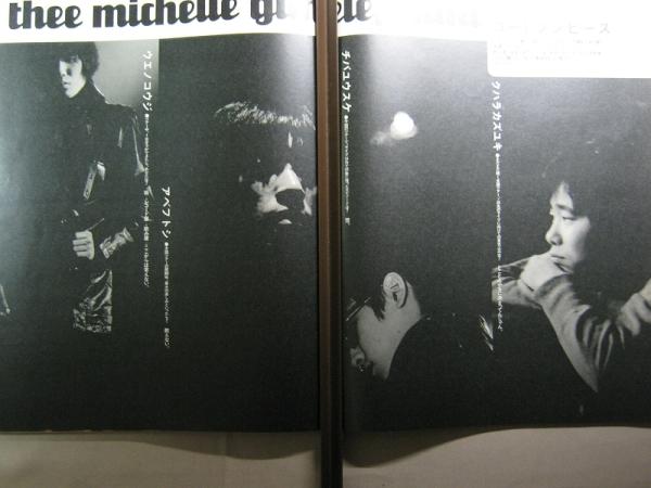 '03【ひと言 TMGE/失恋回復法 ゴスペラーズ】♯