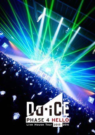 Da-iCE Live House Tour 2015-2016 DVD 新品即決 ライブグッズの画像