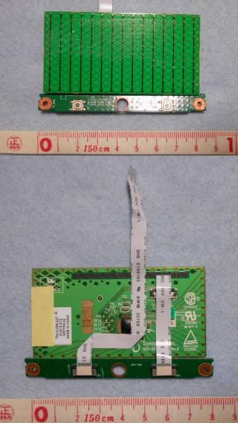 ONKYOネットブック「DC413」本体外装のみ現状売り B級・ジャンク_表裏