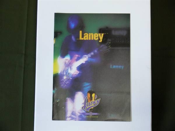 Laney 1997年 6 カタログ ポスト投函で送料無料!!