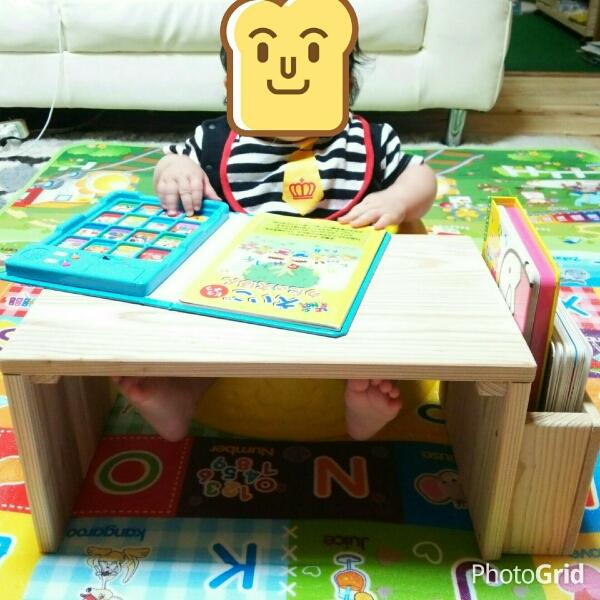 バンボ 乳児用 子供用 踏み台 本棚 絵本読み聞かせ 机