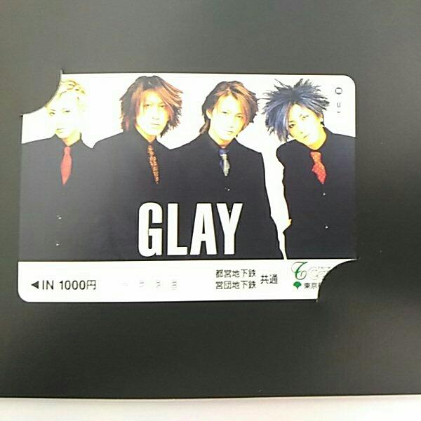 GLAY Tカード