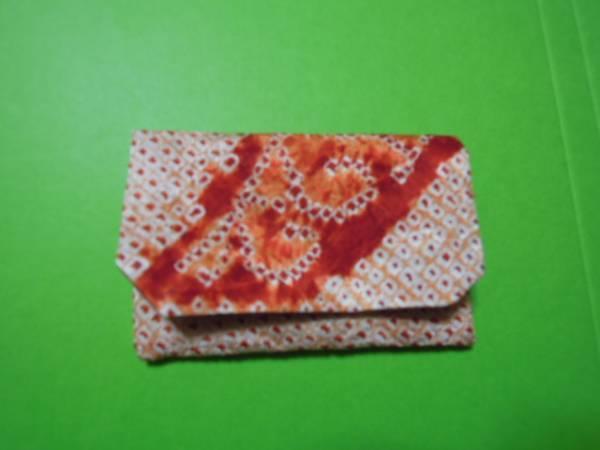 激安!赤朱と白色の鹿の子紋りお洒落柄・絹地・名刺入れカードケース♪_画像3