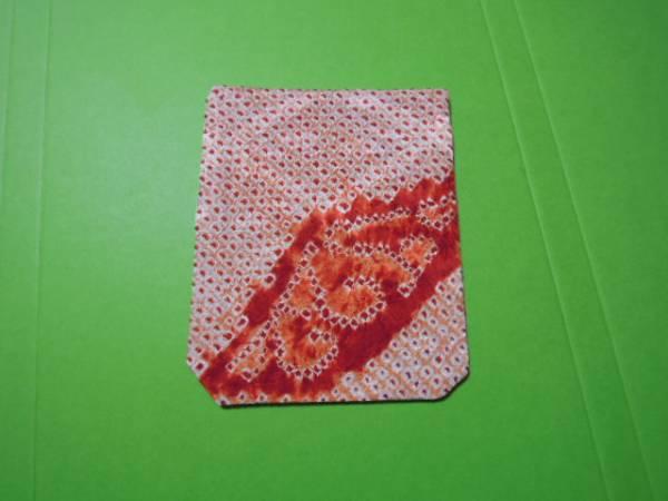 激安!赤朱と白色の鹿の子紋りお洒落柄・絹地・名刺入れカードケース♪_現品に近い色です