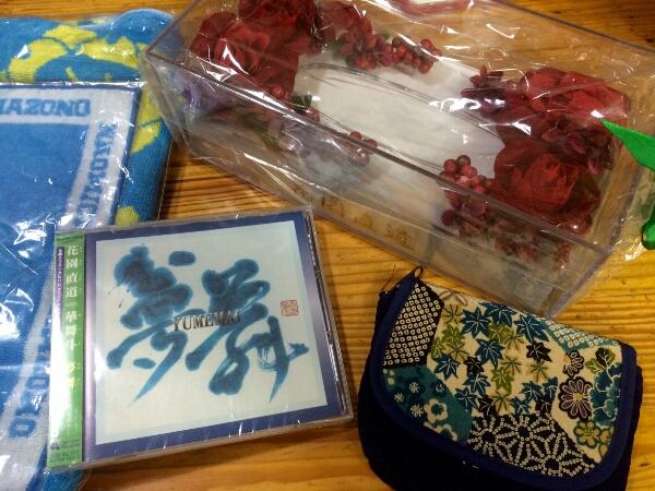 新品*花園直道グッズセット*タオル2枚CD財布ティッシュ箱
