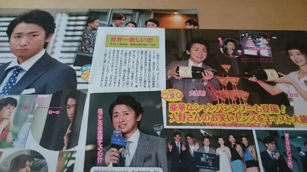 3p◆TVStation 2016.5.6 嵐 大野智 波瑠 松本潤 榮倉奈々