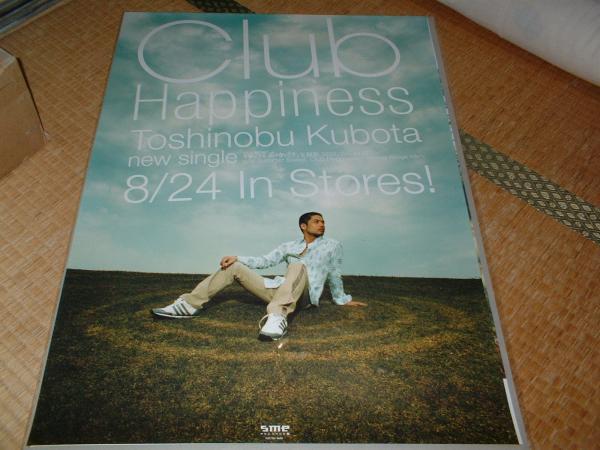 ポスター 久保田利伸 「Club Happiness」