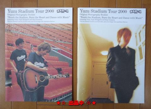 ゆず★Yuzu Stadium TOUR 2000 パンフレット 北川悠仁 岩沢厚治