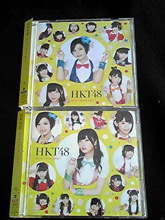 HKT48 控えめ I love you Type-A+C 2枚セット DVD 帯付き 即決 ライブグッズの画像