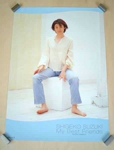 鈴木重子 / 『マイ・ベスト・フレンズ』 ポスター