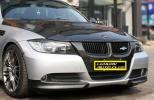 BMW 3シリ-ズ E90 E91 カーボンスプリッター スポイラー エアロ 320i スポイラ- リアルカ-ボン綾織り 外装カスタム