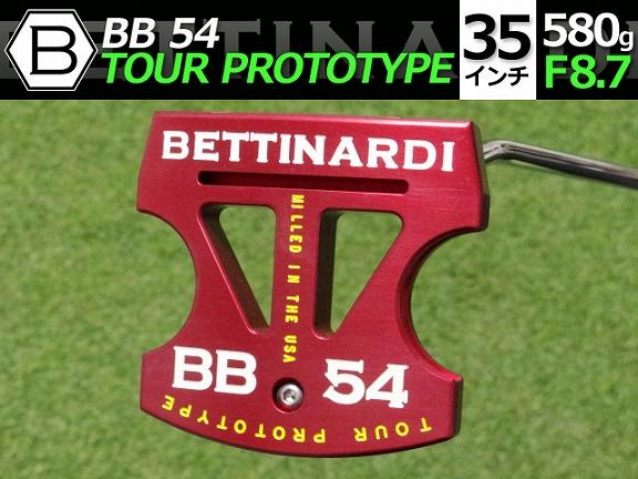 【新品】PGAツアー支給品 ベティナルディ BB 54 TOUR PROTOTYPE 未市販 プロトタイプ12_画像1
