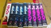 スカイハイ1&2全8巻+映画VHS釈由美子小倉久寛森本レオ谷原章介