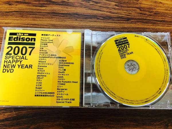 lynch.◆フライヤー&グッズセット/葉月 KUSSE 特典 DVD CD_画像3