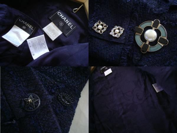 CHANEL ツイードスーツ size36 シャネル ジャケット スカート (P)_画像3